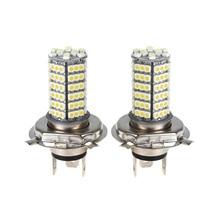 2X Car H4 120 LED 3528 SMD Xenon White Fog Headlight Head Bulb Light Lamp 12V