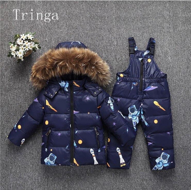 aa1637042 Купить Children winter clothing set boys ski suit girl hooded down ...