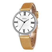ZOLFA Fashionable Simple Scale Ladies Watch Two-Pin Couple Quartz Stude