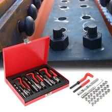 88 шт. M6 M8 M10 автомобильный набор инструментов для ремонта резьбы для крана автомобильные инструменты для ремонта листового металла с шестигранным гаечным ключом Резьбовая вставка инструмент для разбивания сверла