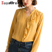 100% SILK Crepe Long Sleeved Ruffles Hems Blouse