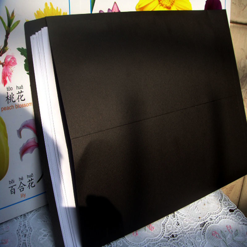 Super-Envelope Black Chinese-Style Business Big 20pcs Data-Bag A4 23x32.3cm Vertica RED