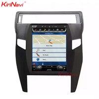 KiriNavi Vertical Screen Tesla Style 10.4 Inch Car Radio For Citroen C Quatre Android Multimedia Player GPS Navigation WIFI