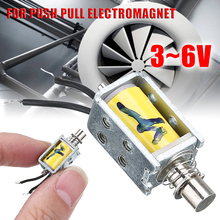 цена на 1Pcs DC 3~6V Mini Solenoid Electromagnet Push Pull Through Type Electric Magnet For Push Pull Electromagnet