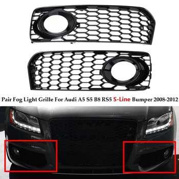 Para światło przeciwmgielne samochodu pokrywa lampy siatka o strukturze plastra miodu Hex przedni Grill Grill dla Audi A5 s-line/S5 B8 RS5 2008-2012 w Racing Grille