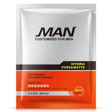 Men Facial Mask Skin Care Moisturizing Water-locking And Oil Balancing Mask For Man Anti Wrinkle Whitening Nourishing Face Mask все цены