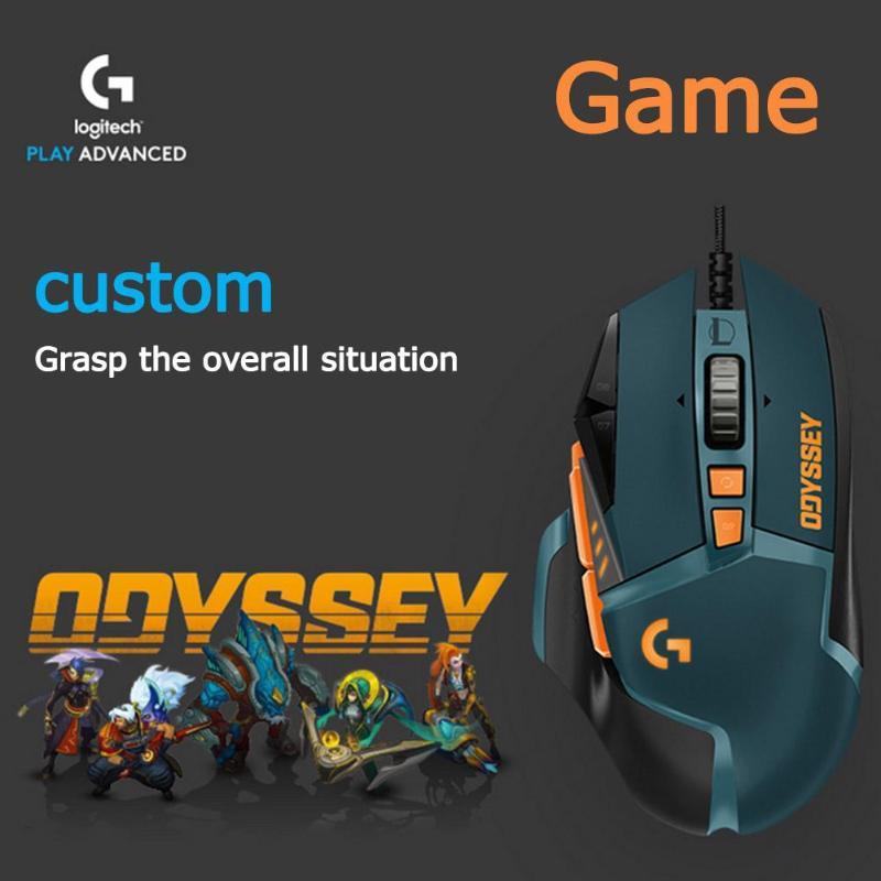Logitech G502 Hero программируемая игровая мышь RGM 16000 dpi USB Проводная мышь геймерские мыши для League of Legends (LOL) Ограниченная серия - 2