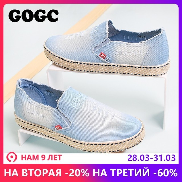 7c8d6e3b8 Sapatos Da Moda Jeans Mulheres Deslizamento GOGC Confortável Respirável  Sapatos de Lona Mulheres Sapatos Casuais Calçados
