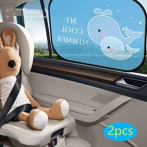Image 4 - 2 sztuk uroczy samochód z kreskówki stylizacji kurtyna Anti uniwersalny okno samochodu dla dzieci okulary przeciwsłoneczne R 2937