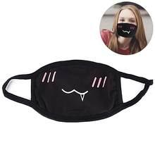 ffe9d0d61da Mouth Mask Funny Anti Dust Cotton Face Mask Facial Mouth Mask for Men    Women(