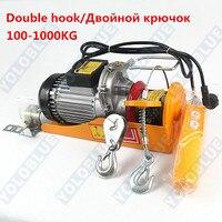 100/200/300 кг 12 30 м 220 В электрическая кабельная лебедка подъемный провод Подвесной Кран Электрический подъемный кран прочный стальной кабель п