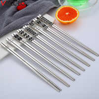 Vacclo 1pc Korean 304 Stainless Steel Chopsticks All Square Set Anti-skid And Anti-scalding Hollow Chopsticks Metal Chopsticks