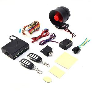 Universal Car Security Alarm S