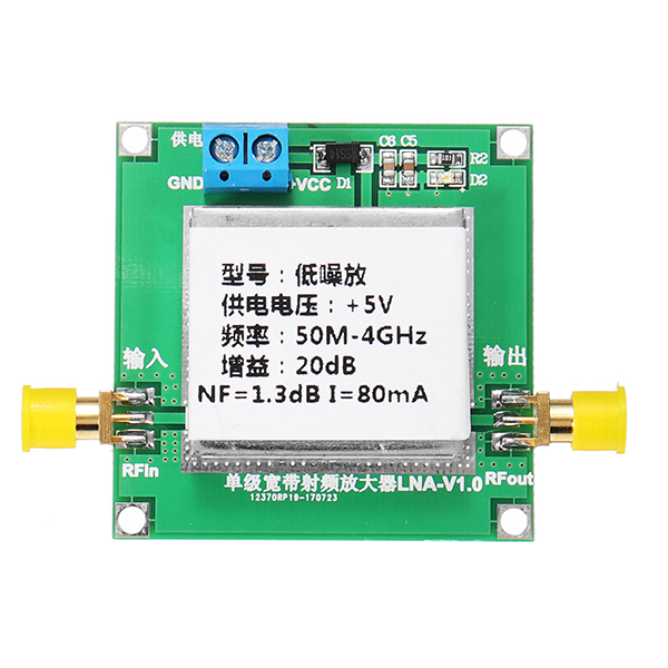 Dashing Leory 5v Rf Low Noise Amplifier 1.3db Nf Ultra-low Noise Amplifier Lna1-4g-20db For Hort Wave Remote Control Receiver Strong Packing Fm Radio