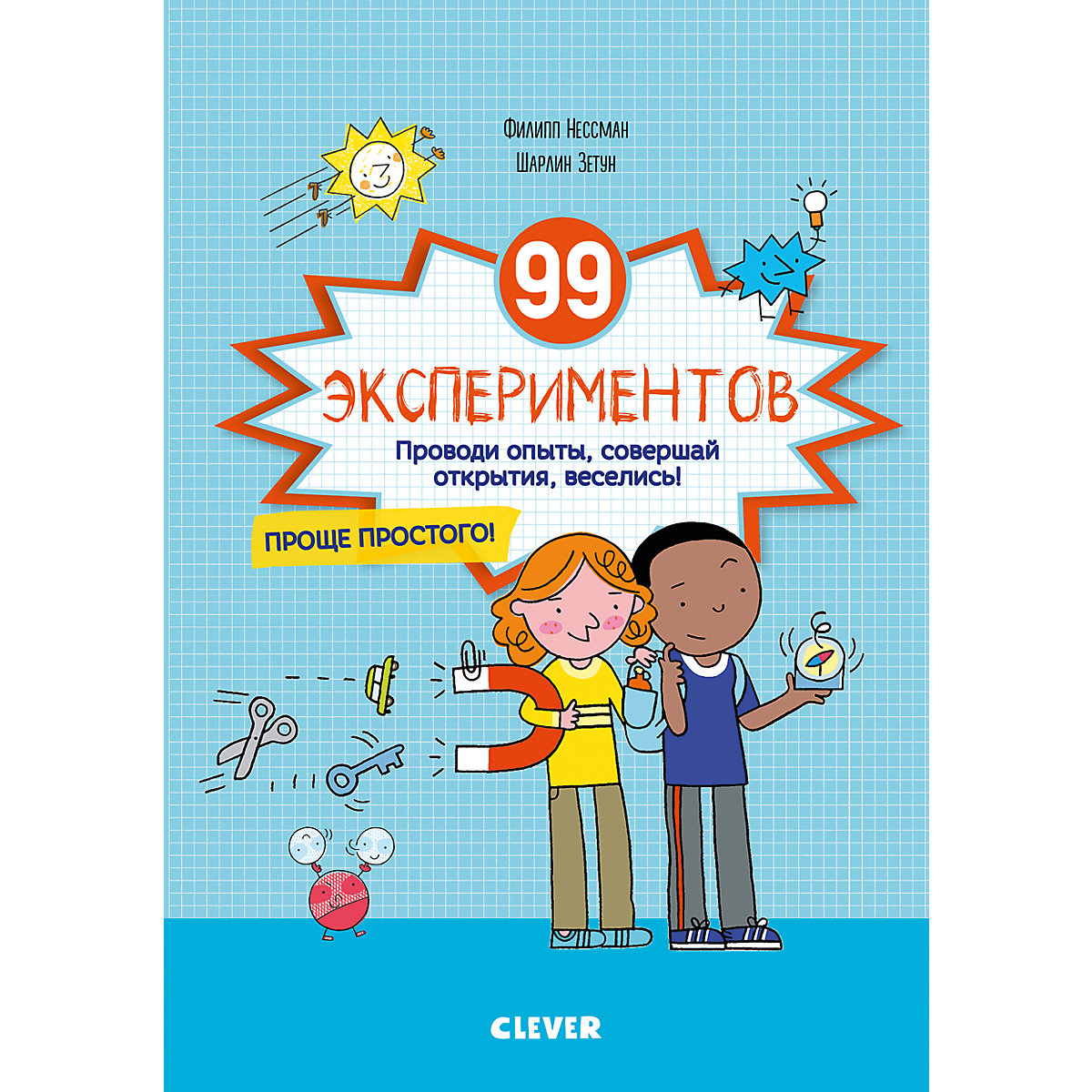 Books CLEVER 10078087 Children Education Encyclopedia Alphabet Dictionary Book For Baby