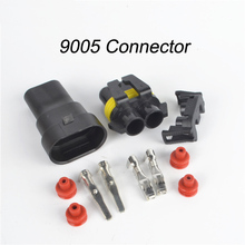 2Set 9005 9006 Female Male Wire Connectors For HID Plug Socket Adaptor Joint Head HB4 HB3