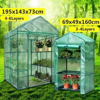 Efecto invernadero Casa de planta de flor mantener caliente estante jardín cobertizo duradero portátil cubierta de plástico PVC Roll-up cremallera al aire libre aliento