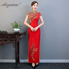2019 New Red Bride Cheongsam Formal Long Women Chinese Traditional Dress Modern Qipao Robe Chinoise Wedding Gown Party Dresses все цены