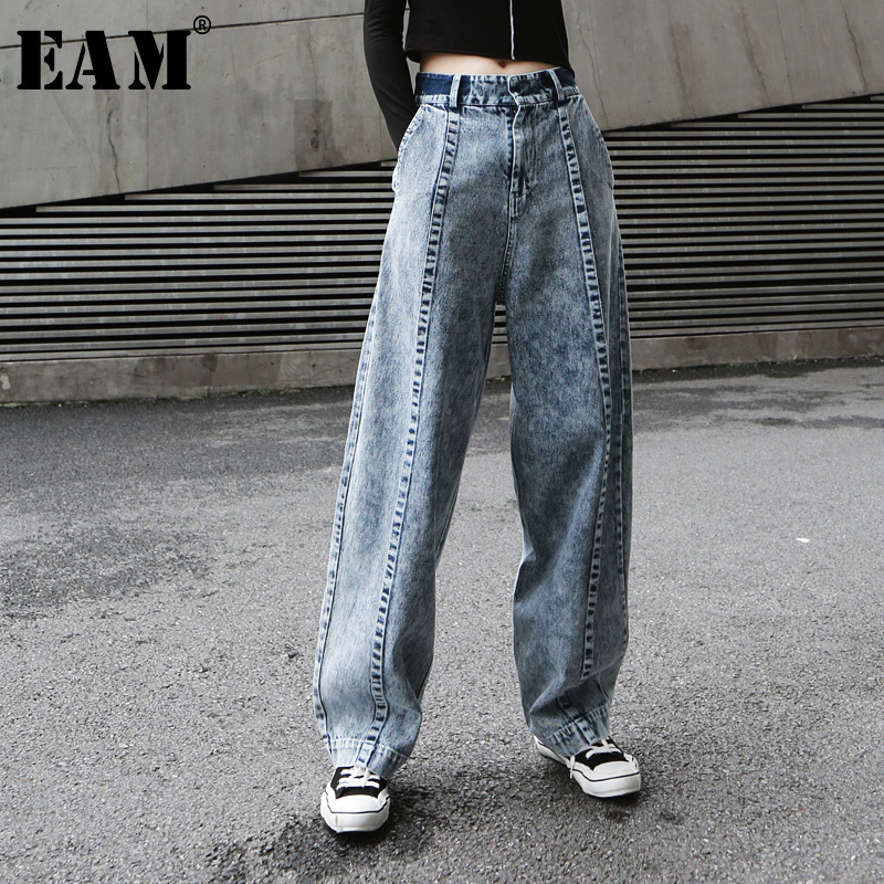[EAM] 2019 New Spring Summer High Waist Loose Blue Denim Split Joint Long Wide Leg   Jeans   Women Trousers Fashion Tide JS361