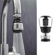 1 шт. водосберегающая Поворотная Кухня Ванная кран адаптер аэратор Насадка для душа фильтр сопла разъем