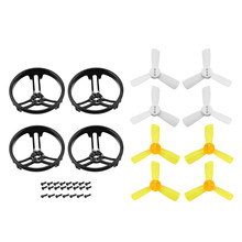 2.8 inch 2840 Propeller Prop Guard Protector Bumper for KingKong Drone Quadcopter Half Surround/ All Surround F21478/81