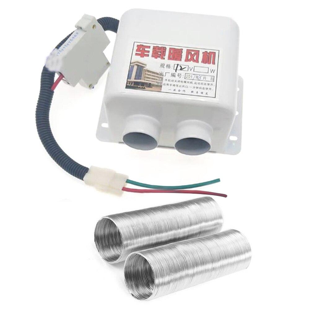 12 V/calentador de coche 400 W de Defroster ventana calentador de invierno de salida de aire 2 caliente secador en coche productos Interior Accesorios