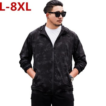 7x 8xl plus size new Spring Autumn Mens Casual Hooded Camouflage Jacket Men Men Clothing Coat Man Coat Of Camouflage Clothing