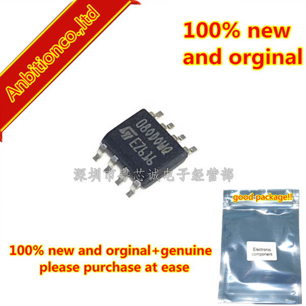 10pcs M35080 10pcs ST95P08CM3 100 new and orginal in stock