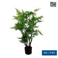 90 cm high simulation fern bonsai pseudo green planting tree potted large outdoor interior decoration soft fitting room shopping