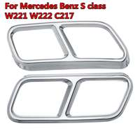 2x Rear Dual Exhaust Pipe Sticks Covers For Mercedes for Benz S class W221 W222 C217 Car Rear Cylinder Exhaust Pipe Cover Trim