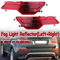 New Left/Right Car Rear Bumper Fog Light Reflector For BMW X6 E71 E72 2008 2009 2010 63147187219 63147187220 Fog Lamp Reflector