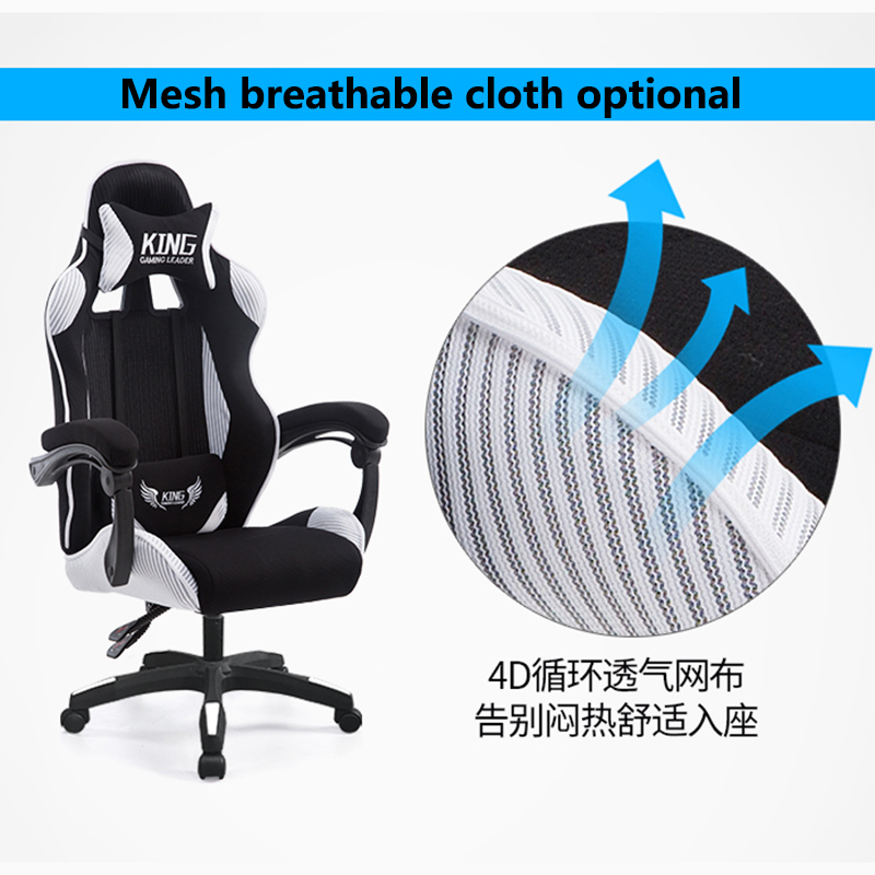 Купить с кэшбэком Professional Computer Chair Lol Internet Cafes Sports Racing Chair Wcg Play Gaming Chair Office Chair