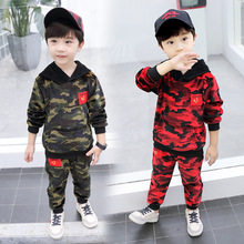 Boys set 2019 new cotton baby autumn and winter fleece long-sleeved camouflage hooded childrens clothing