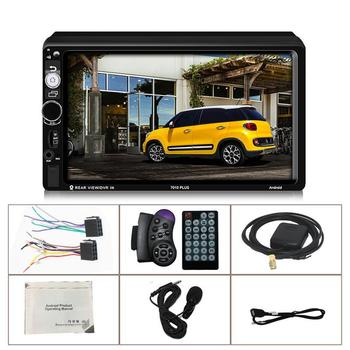 Touch Screen Car Multimedia MP5 Player Android 7 System Integral Navigation Steering Wheel Control Car ELectronics
