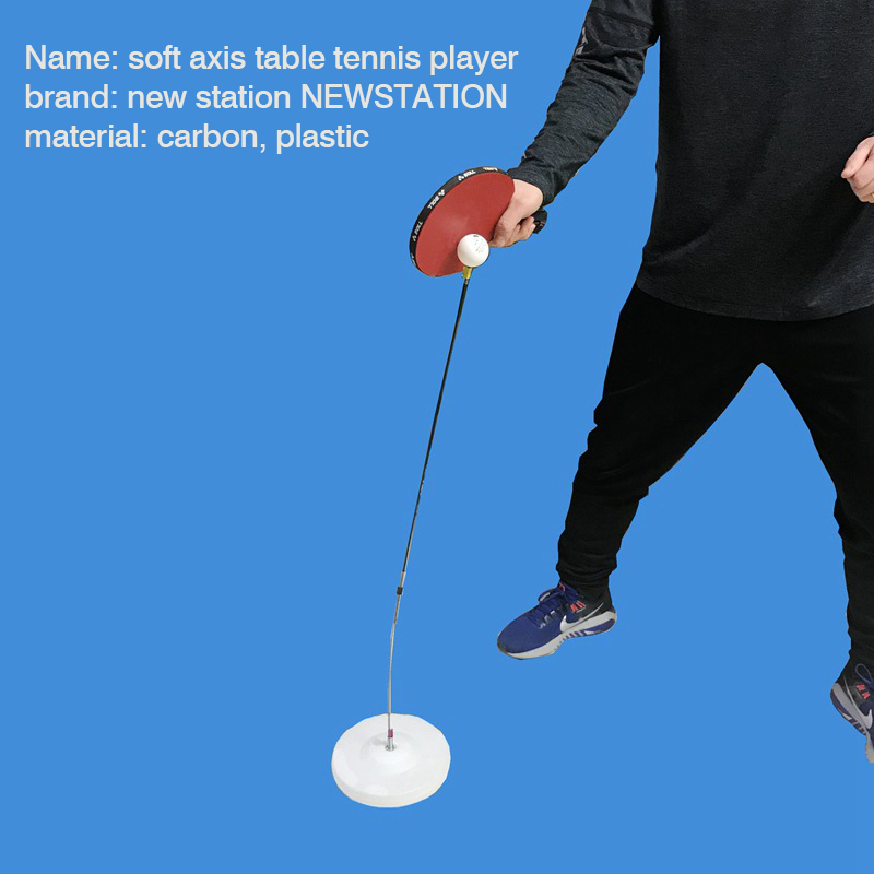 Portable Table Tennis Trainer Table Tennis Soft Shaft Training Machine Elasticity Kid Adult Ping Pong Robot Practice Trainer