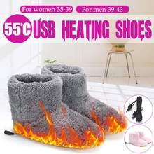 Зимняя обувь для ног с зарядкой от USB и аккумулятором; мягкая обувь с электрическим подогревом; зимние сапоги; моющаяся электрическая обувь; Лыжная обувь