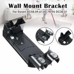 Пылесос заменяемой вешалка для зарядного устройства базы настенный кронштейн для Dyson DC58 DC59 DC61 DC62 74 V6 DC30 DC31