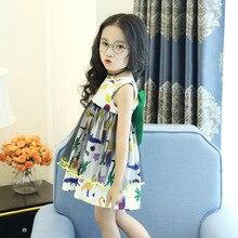 Children's Clothing Princess Dress 2019 Korean-Style Summer New Brand Children Tutu Fashion  Sleeveless Mesh Kids Girls Dresses