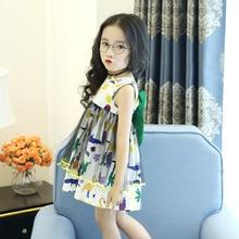Children s Clothing Princess Dress 2019 Korean-Style Summer New Brand  Children Tutu Fashion Sleeveless Mesh e501870f06ac