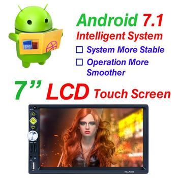 Android 7.1 Player With Steering Wheel Controller Android MP5 Player 7 Inch HD Android Universal Machine Built-In European Map