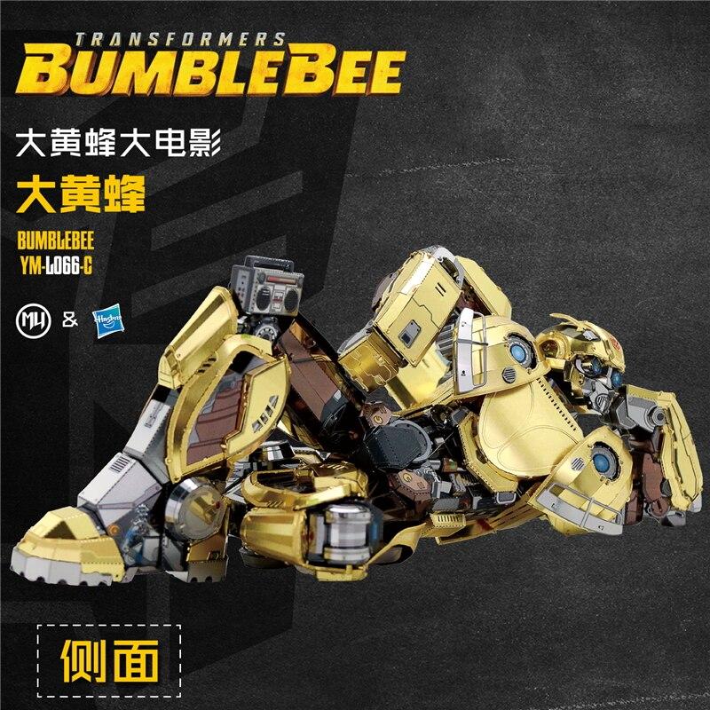 MMZ MODÈLE MU 3D Métal Puzzle Bumblebee T6 Film version Modèle DIY Laser Cut Assembler Puzzle Jouets De Bureau décoration CADEAU pour enfant - 5