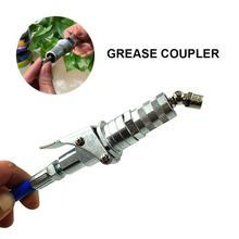 цена на Grease Coupler Lock Pliers High Pressure Grease Fitting Double Handle Grease Filling Head Self-Locking Grease Mouth Grease Gun