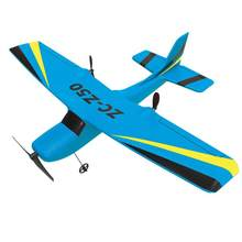 LeadingStar RC Plane RTF 2CH 2.4G ZC-Z50 RC Airplane Model RC Glider Drones Outdoor Toys for Kid Boy(China)
