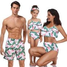 Parent-child swimsuit beach pants,2019. Hi fish new mens swimsuit.