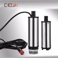 12l/мин 38/51 мм Dc Электрический погружной насос для перекачки дизельное топливо воды, топливоперекачивающий насос, насос для всасывания масла,...