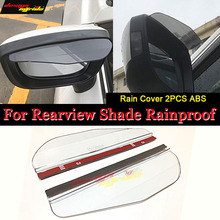 Universal Car Accessories Rearview Mirror Rain Shade 2 PCS ABS Material Cover Back Eyebrow Decoration