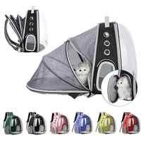 Portable Pet Cat Backpack Foldable Multi-Function Pet Dog Carrier Bag Large Space Capsule Bubble Shoulder Pet Backpack Tent Cage