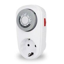 24 часа механический Электрический разъем Переключатель программ таймер таймера зарядки электрические розетки для дома/офиса/отеля