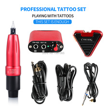 Buy Power Rocket And Get Free Shipping On Aliexpresscom