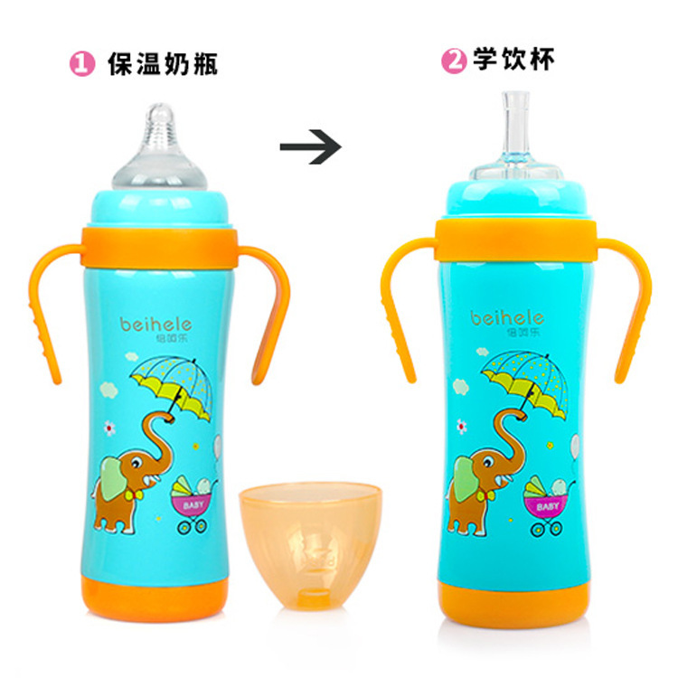 Baby Series Vacuum Cup Can Oem Oem Originality Stainless Steel Heat Preservation Feeding Bottle Gift Cup You